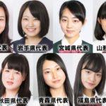 【速報】日本一可愛い女子高生2017格付けランキング表出!!!!!!↓