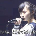 【画像】山本彩加ちゃんがめちゃくちゃかわいい(´;ω;`)