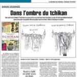 12歳から毎日6年間、山手線で痴漢に遭い続けた日本人女性がフランスで本を出版し大反響w↓