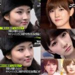 【画像↓】AKBセンターのそっくりさんが北朝鮮で発見されるwwwwwwwwwww