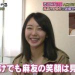 元AKB48峯岸みなみ、誰だか判らないレベルにまで顔が変貌するwwwwwww※画像あり↓
