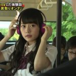【↓画像】 フジテレビに出た女子中学生がとんでもなく可愛いと話題沸騰wwwwwwwwwwwww