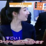 【朗報】NHKでTENGA、介護士へのセクハラ対策で高齢者にTENGAが配られる取り組みwwave※↓