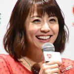 【速報】小林麻耶アナ(39)結婚を電撃発表wwwwwwwww※画像あり