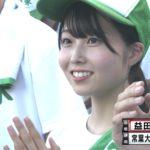 【速報】甲子園応援JK史上最も可愛い女の子、決定する !!!!(※画像あり↓)