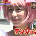 【ぐうかわ】宇垣美里アナ、コミケにコスプレイヤーとして参加した結果wwwwwwwww※画像あり