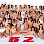 ニッポンのグラドル52人が夢の競演、104個の魅惑のおっぱいが乱舞した結果wwwwww※画像あり↓