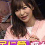 指原莉乃(25)のアナルも非処女のエロキャプww【エロ画像↓】