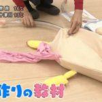 【くぱぁ】NHKでエッチな性教育授業wwwwwww※画像あり↓