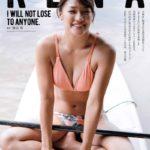 RENA(27)のフォトブックの水着姿がエロいww【エロ画像】