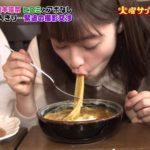 【画像】橋本環奈さん、太麺のすすり方がとってもエチエチwww