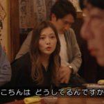 【悲報】白石麻衣さんドラマでポコチン、デカチンを連呼してしまうww