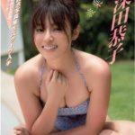 深田恭子とかいう年々エロくなるムチムチ恵体女優wwwww※画像あり