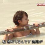 【放送事故】山田菜々さん混浴中にオッサンのチ○ポ丸見え、凝視してしまうwwwww※画像あり