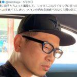 【悲報】宮迫博之さん、芸能界引退か・・・・・・※画像あり