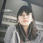 【悲報】小倉優香さん、SNSの投稿で彼氏バレしてしまうwwwwww※画像あり